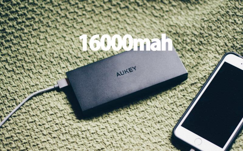 Aukeyの16000mAhある大容量モバイルバッテリー、LEDの灯で残量がわかる!!!!
