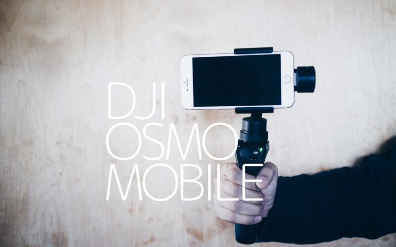 スマホ用スタビライザーDJI OSMO MOBILEを手に入れた!!映像を撮って見た!