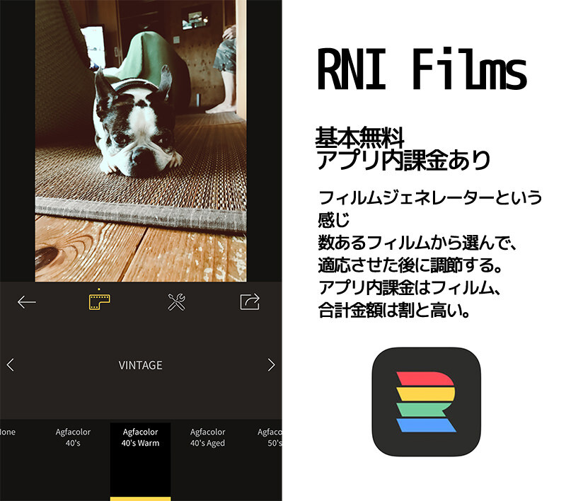 Rnifilmsappinfo