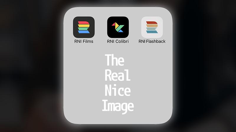 写真編集アプリRNI関連の3つのアプリの違いって何?ざっくり解説!