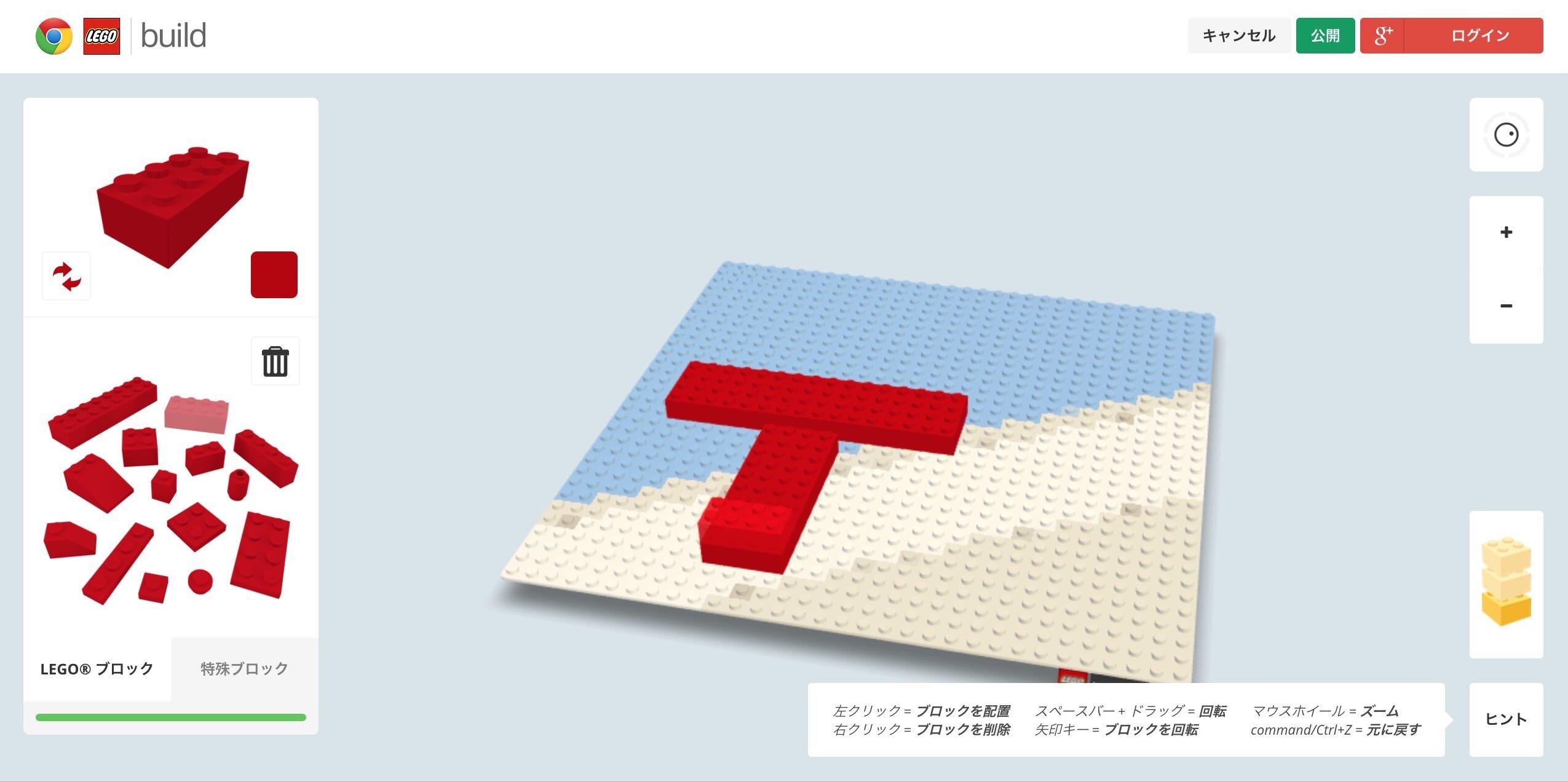 Legowogooglemapjyoudeokonaerubuildwithchromegooglebuild 5