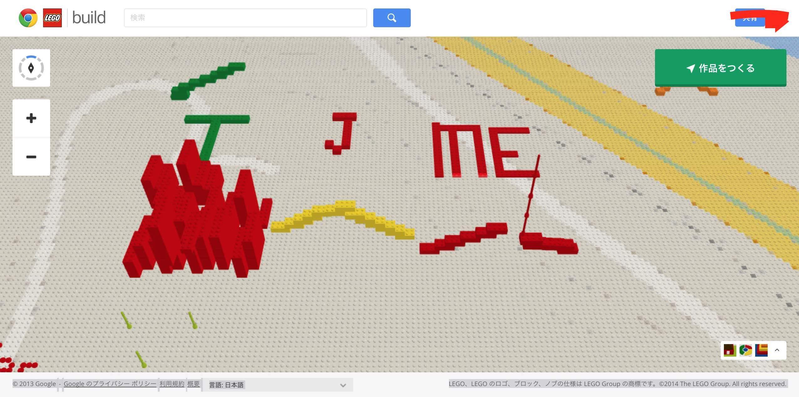 GoogleMapにLEGOの建物を建てられるサービス:Build with Chrome