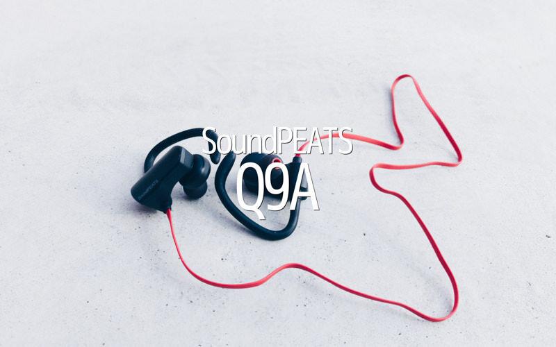 コスパ良すぎるSoundPEATSの耳かけBluetoothイヤホンQ9Aがいつの間にかカラーバリエーション増えている