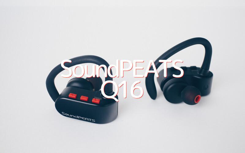 SoundPEATSの完全にワイヤレスTWSなBluetoothイヤホン:Q16