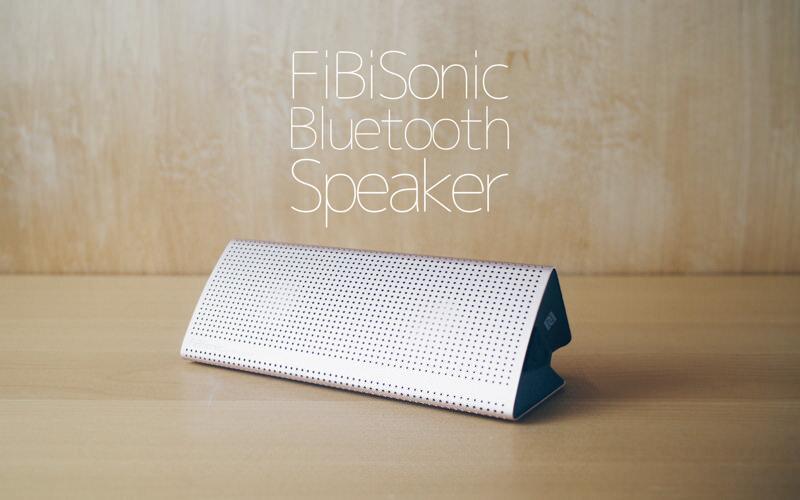 FiBiSonicのBluetoothスピーカーはパワフルで見た目がカッコいい!!