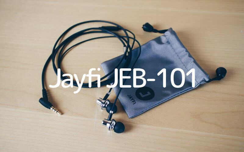 Jayfi JEB-101、コスパの良いシンプルなカナル型イヤホン