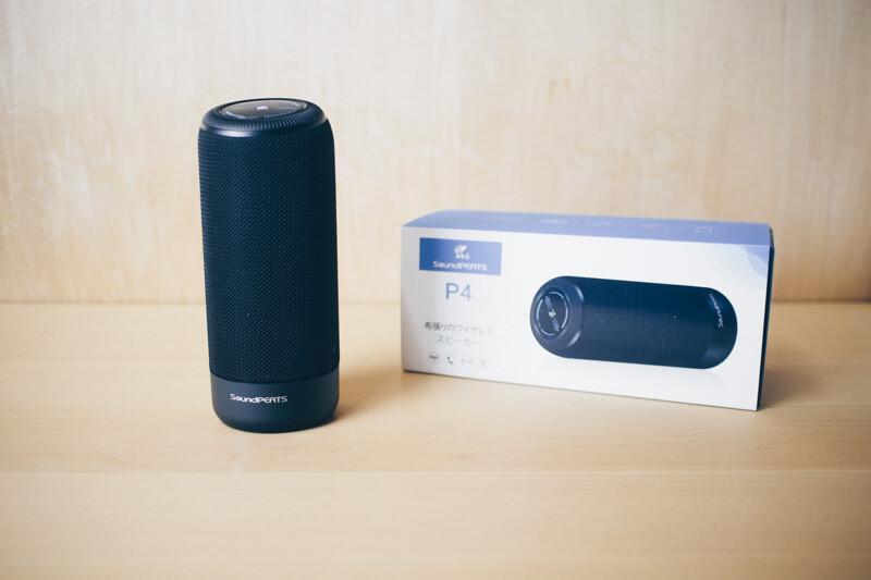 Soundpeatsp4bluetoothspeaker IMG 1012