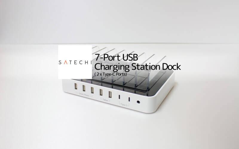 Satechiの7ポート充電ステーション!!Type-Cが2ポートもあるぜ!!ガジェット好きはぜひ!