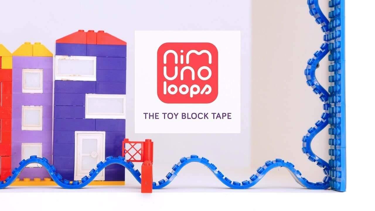 某ブロックおもちゃが使えるテープ:NIMUNO LOOPS