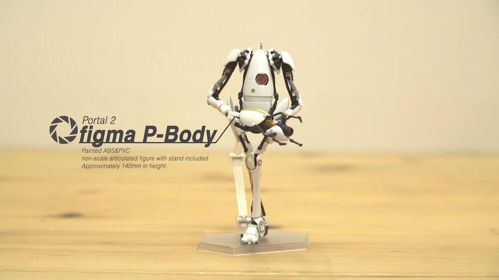 『Portal2』の「P-Body」がfigmaになって登場!!2017年11月発売