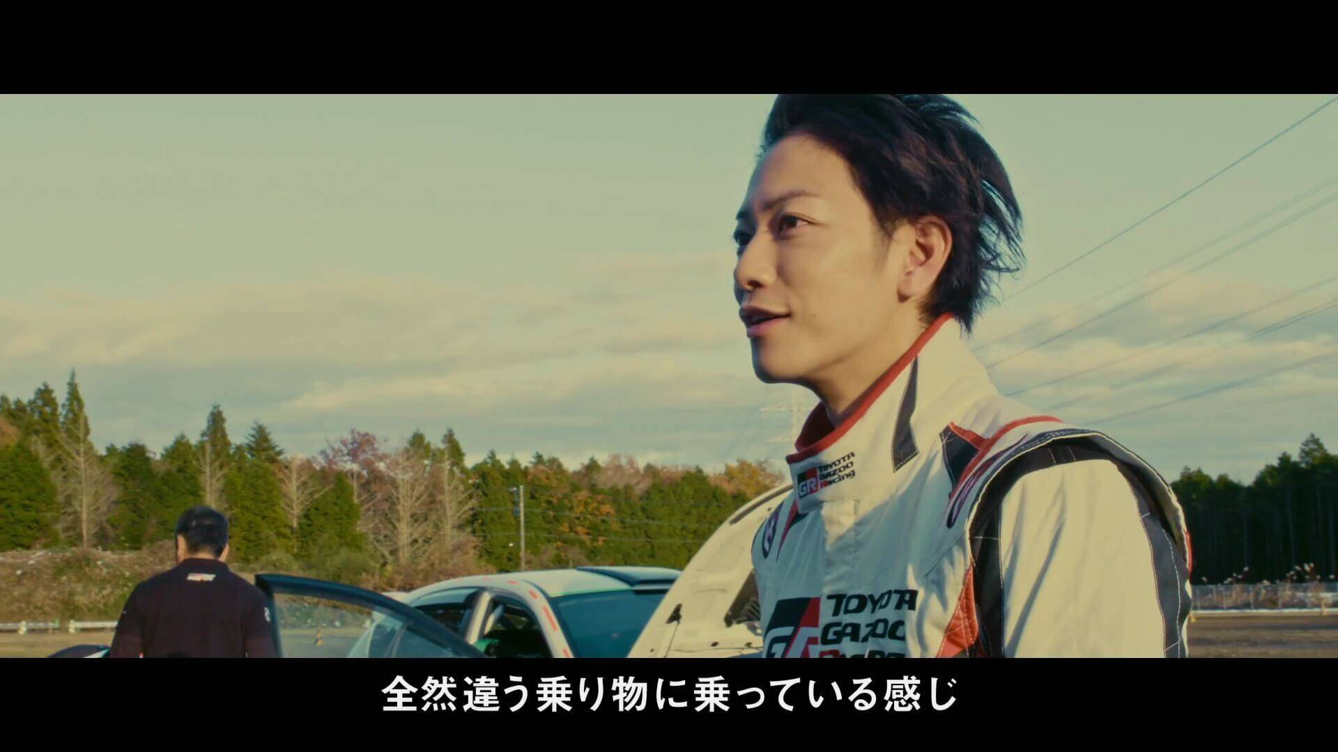 TOYOTA GAZOO Racing TAKERU SATOH MEETS GAZOO MORIZO mp4 20170712 101706 908