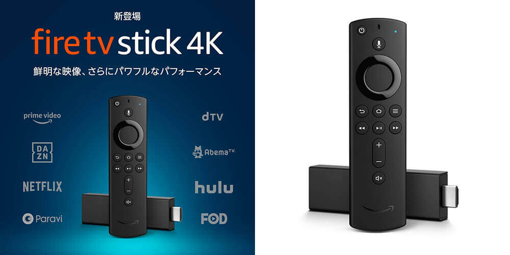 Amazon、 4K対応で音声リモコン付きの「Fire TV Stick 4K」を発表、価格は6,980円