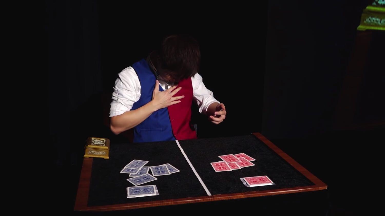 Eric Chien 2018 Fism Grand Prix Act Ribbon 1 57 screenshot 1500x843